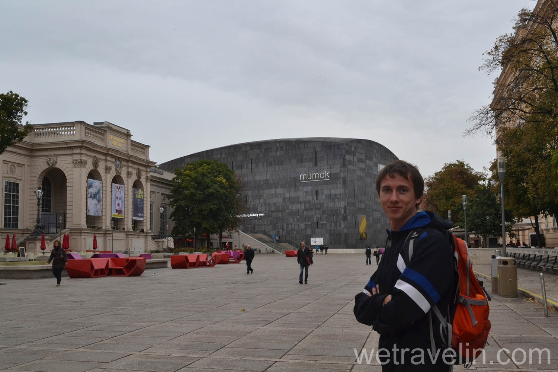 музей Мумок