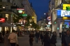 торговая улица в Вене