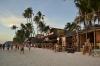 бары на пляже о. Боракай