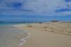 пляж острова Даку