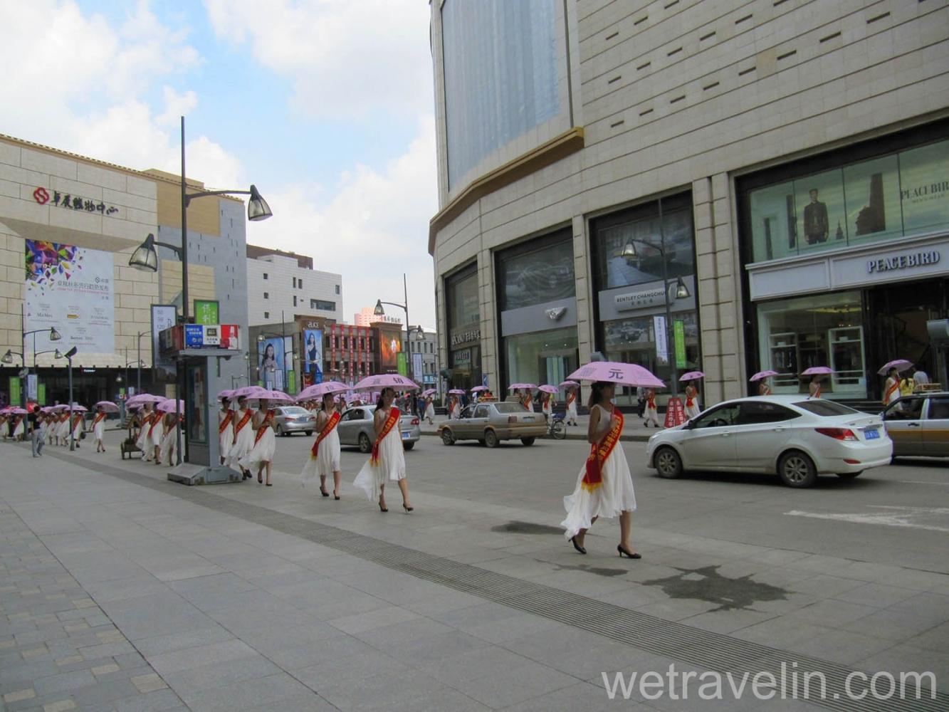 улица Чанчуня