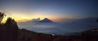 панорама вулкана Агва