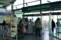 ж/д станция Тель-Авива