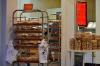 пекарня в Ришон-ле-Ционе