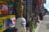 блошиный рынок Шук Ха-пишпишим