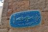 название улиц в Яффо
