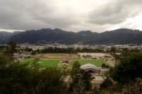 спорт площадка в Сан Кристобаль