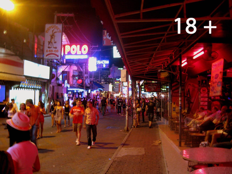 таиланд проститутки в пхукете