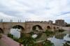 Львиный мост в Сарагосе