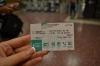 билет на метро в Барселоне
