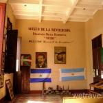 Война в Никарагуа и музей революции