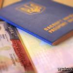 Как получить визу в США в Никарагуа
